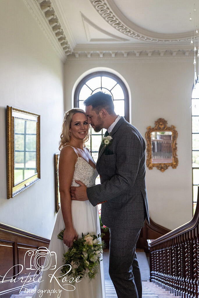 Bride looking into the camera